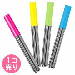 【大特価セール】2mmシャープペン用かえ芯/1個売り