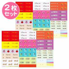 【大特価セール】勉強に役立つ手描き風デザインシール2枚セット