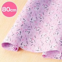 80cmカギリボン柄紫ほっぺちゃんカット布