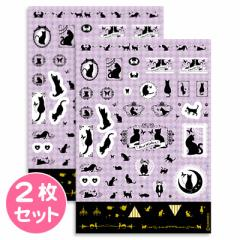黒ネコいっぱいシール2枚セット