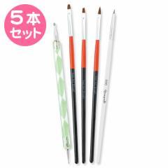 【通販限定】アートブラシ&ドットスティック5本セット