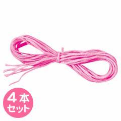ピンク/ミサンガ用夜光刺しゅう糸4本セット
