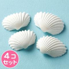 白/貝がらパーツ4個セット