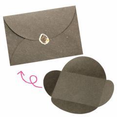 黒/シンプル折りたたみ式封筒