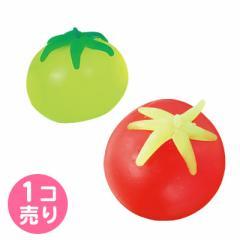 ぷにぷにトマト/1個売り