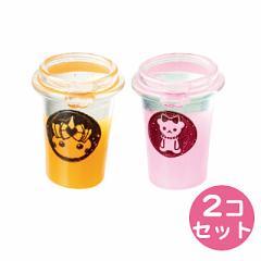 オレンジ&ピンク/ほっぺちゃんドリンクオブジェ/2個セット