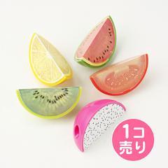 フルーツモチーフえんぴつ削り/1個売り