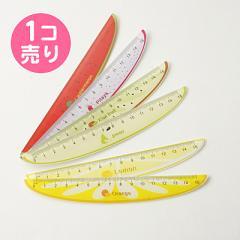 フルーツ柄15cm定規/1本売り