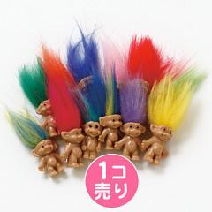 トロール人形オブジェ/1個売り