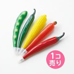 フルーツや野菜のボールペン/1個売り