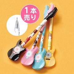 スター印のギター型ペン/1本売り