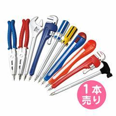 工具型おもしろペン/1本売り