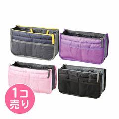 シンプルデザインのバッグインバッグ/1個売り