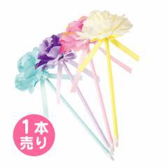 大きなお花がついたペン/1本売り