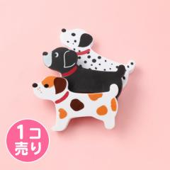 犬型消しゴム/1個売り
