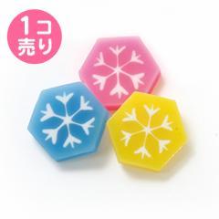 六角形雪の結晶柄消しゴム/1個売り