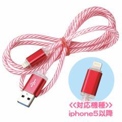 iphone用光る充電&転送コード