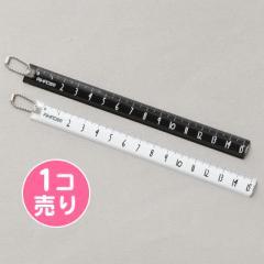 半月型モノクロ15cm定規/1個売り
