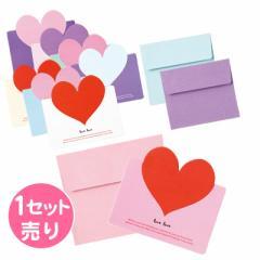 ラブリーメッセージカード&封筒/1セット売り