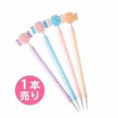 キャンディ付きシャープペン/1本売り