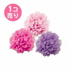 花型ボンボン/1個売り