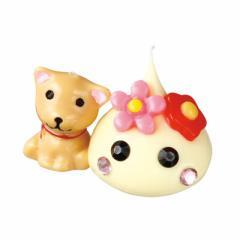 黄色/犬となかよしほっぺちゃんオブジェ