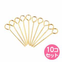金色/9ピン10個セット