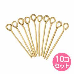 アンティーク/9ピン10個セット