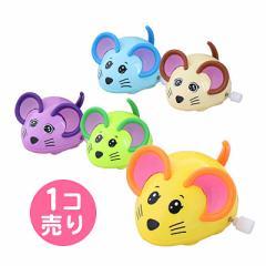 ねじ式ネズミのオブジェ/1個売り