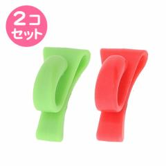 赤と黄緑/バッグにかけるフック2個セット