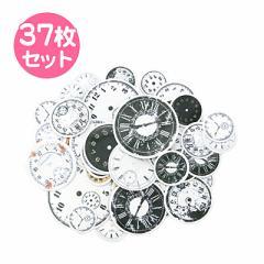 時計デザインいっぱいシール/37枚セット