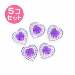 紫/キラキラハートストーンのシール5個セット