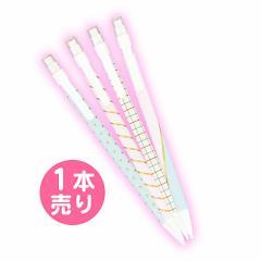 パステルカラーの大人めパターンシャープペン/1本売り