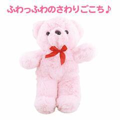 薄ピンク/リボンつきクマのぬいぐるみ