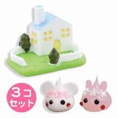 クマ&リス耳ミニほっぺちゃんと家のオブジェセット