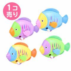 陸を泳ぐ魚のオブジェ/1個売り