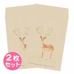 鹿&森デザインの茶封筒/2枚セット