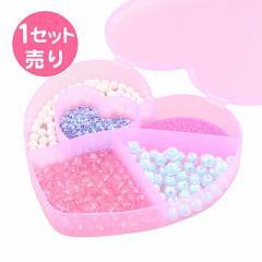 ピンクハート/ビーズパレット1セット売り