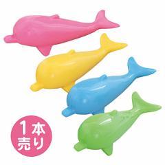 イルカ型カラフルボールペン/1本売り