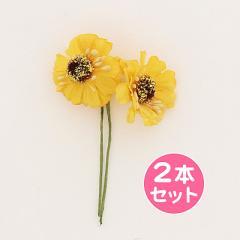 黄色/ガーネット風造花パーツ2本セット