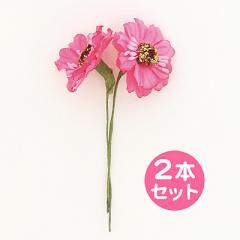 濃ピンク/ガーネット風造花パーツ2本セット