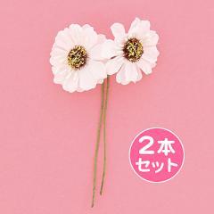 白/ガーネット風造花パーツ2本セット