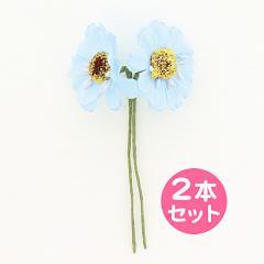 水色/ガーネット風造花パーツ2本セット