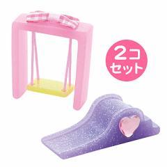 桃&紫/ブランコとすべり台のオブジェ/2個セット