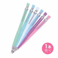 パステルカラー/0.4MMシャープペン1本売