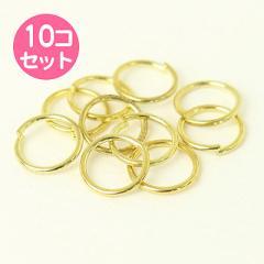 金色/8mm丸カン10個セット