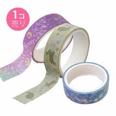 総柄人気デザインマスキングテープ/1個売り