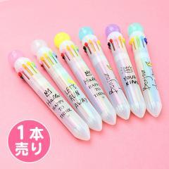王冠&英字デザイン10色ボールペン/1本売り