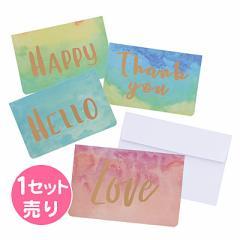 英字ロゴ&水彩画風メッセージカード1セット売