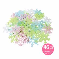 カラフル/雪の結晶夜光プレート48枚セット